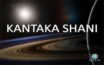 Kantaka Shani